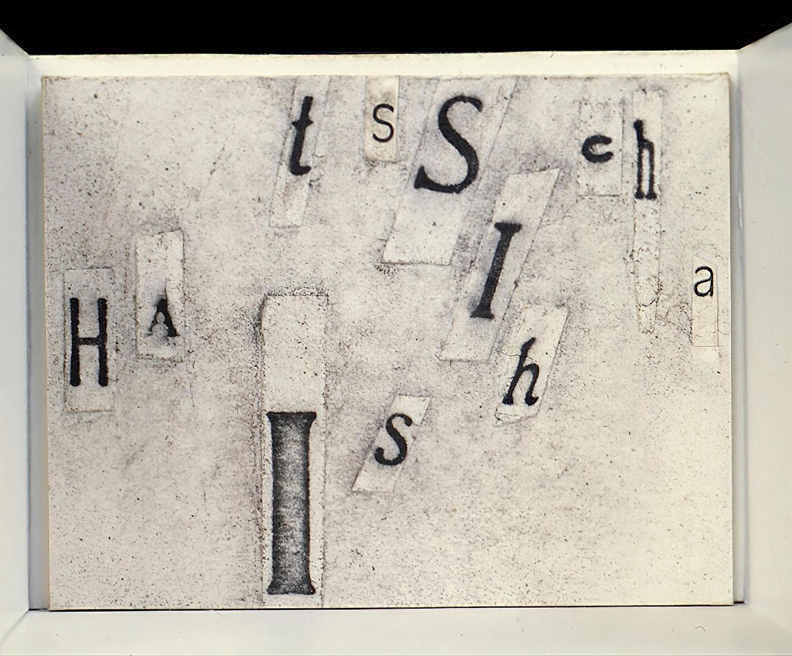 László Lakner - Die Welt des Niesens - Fragment eines Schwitters-Gedichtes. Version 3