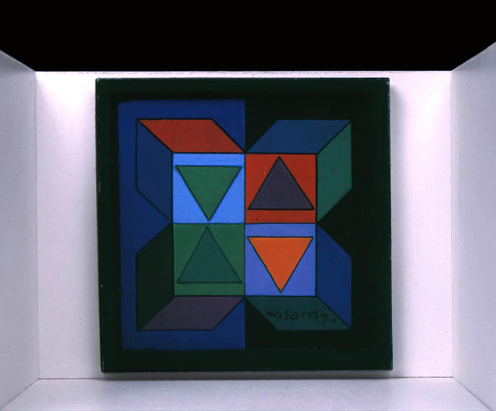 Victor Vasarely - Sans titre